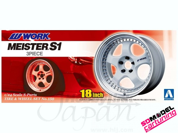 1:24 Work Meister S1 3PC 18inch