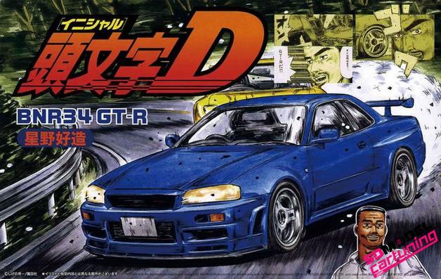 1:24 Nissan Skyline R34 GT-R Initial D